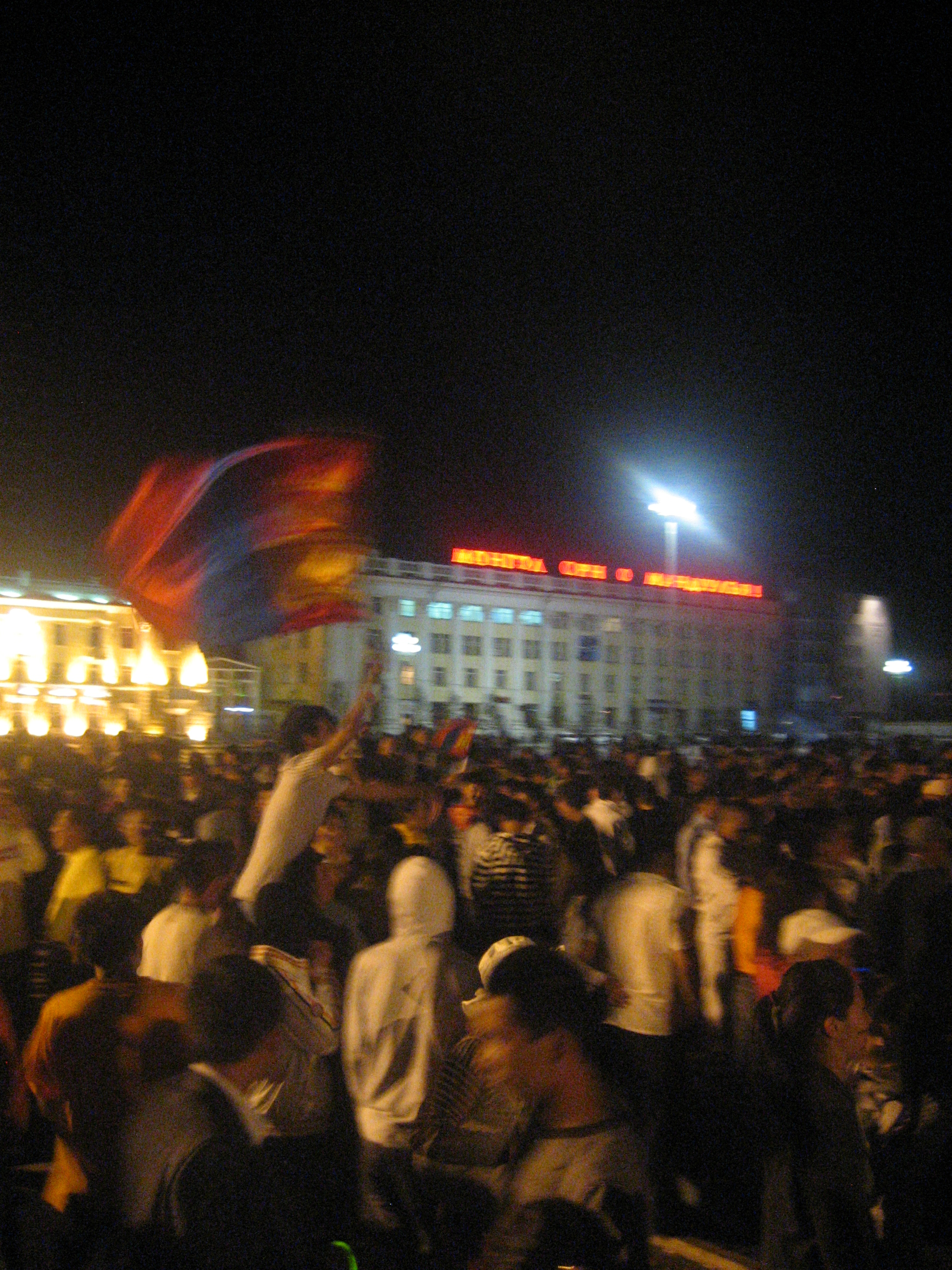 Sukhbaatar Square Celebration
